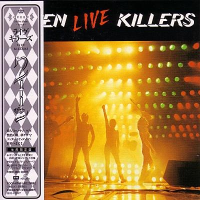 cd collection queen live killers mini vinyl. Black Bedroom Furniture Sets. Home Design Ideas